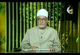 المنح الربانية فى شهر الصيام(13/9/2009) الدين القيم