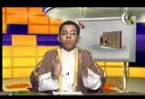 تابع حديث الإفك(13/9/2009) فتوحات وغزوات