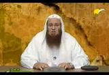 سعيد بن المسيب(15/9/2009) فاستبقوا الخيرات