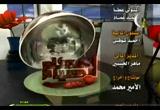 فقه الاعتكاف-3(15/9/2009) أحكام الصيام