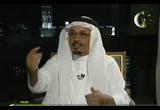 د/تنيضيب الفايدى-خبير آثار المدينة المنور(الجزء الأول)(25/8/2009)واجعلنا للمتقين إماما