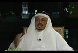 د/تنيضيب الفايدى-خبير آثار المدينة المنور(الجزء الثانى)(27/8/2009)واجعلنا للمتقين إماما
