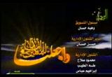 الداعية عباس نديم(8/9/2009) واجعلنا للمتقين إماما