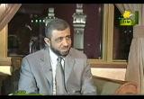 حفظة كتاب الله(11/9/2009) واجعلنا للمتقين إماما