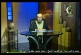 فتاوى الرحمة(16/9/2009)