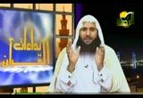 (يا أيها الذين آمنوا لاتحرموا طيبات ماأحل الله لكم...)(16/9/2009) نداءات القرآن