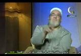 مع الشيخ جلال الخطيب(17/9/2009) الرحمة فى رمضان
