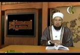 زكاة الفطر -2 (19/9/2009) أحكام الصيام