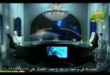 مع الشيخ سعد عرفات (20/9/2009) طريق النجاة
