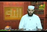 اسم الله (الشكور) الآثار الإيمانية (26/9/2009) أسماء الله الحسنى