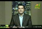 فى الشدائد فوائد (26/9/2009) مجلس الرحمة