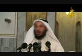 شرح كتاب نخبة الفكر للحافظ بن حجر(الدرس الثاني)عثمان الخميس