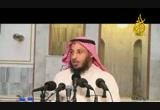 شرح كتاب نخبة الفكر للحافظ بن حجر(الدرس الثالث) عثمان الخميس