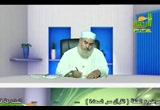 القرآن سر السعادة (30/9/2009) هدى للناس