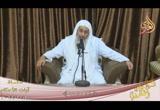 ( آيات الرؤيا )  ( 8/10/2018) آيات الأحكام
