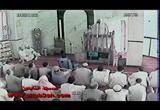 الصبر ( خطبة الجمعة ) مسجد التابعين -بنها