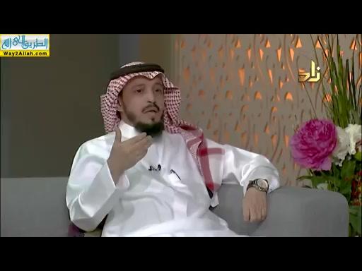 الجريمة في محيط الأسرة ( 8/1/2018 ) زاد الاسره