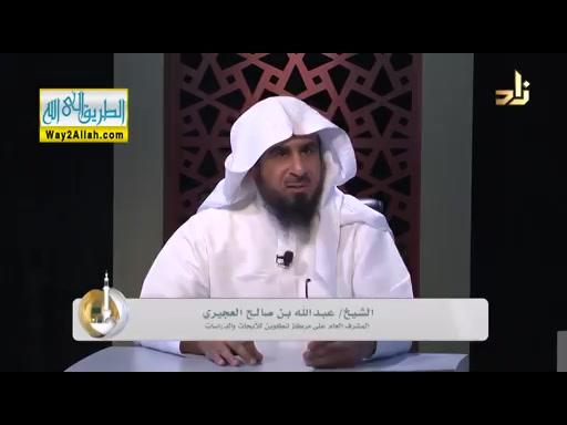 التربيةالفكريةللرسول(14/1/2019)اسسالتربيه