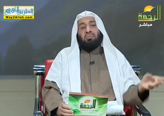 الحسيبجلجلاله(18/1/2019)وللهالاسماءالحسني
