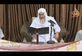 كتاب الصلاة ( وجوب الجمعة ومن تجب عليه ) ( 30/9/2018)شرح بداية المجتهد