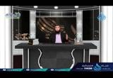 الحلقة الثالثة والعشرون - تدبر الفاتحة 1- السبع العظام د شريف طه يونس