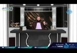 الحلقة السادسة - ما تقدمه لنا الفاتحة 3 - السبع العظام د شريف طه يونس