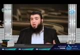 الحلقة السادسة عشر - اياك نعبد واياك نستعين-السبع العظام د شريف طه يونس