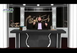 الحلقة التاسعة والعشرون - أهل الفاتحة 1 - السبع العظام د شريف طه يونس