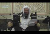 الدرس الخامس- شرح الأرجوزة الميئية في السيرة النبوية