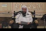 الدرس الرابع  - شرح الأرجوزة الميئية في السيرة النبوية