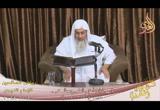 ( باب زيارة أهل الخير ومجالستهم )  ( 10/10/2018)شرح رياض الصالحين