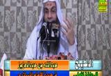 (1)ترجمةالإمامالبخاري
