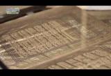 (20) أوهام الفهم الجزء 3 ( القرآن من جديد)