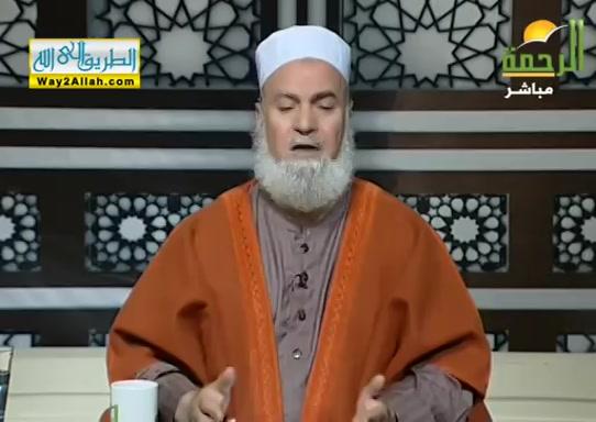 حلقةعنالارملة(30/1/2019)معالاسرةالمسلمة