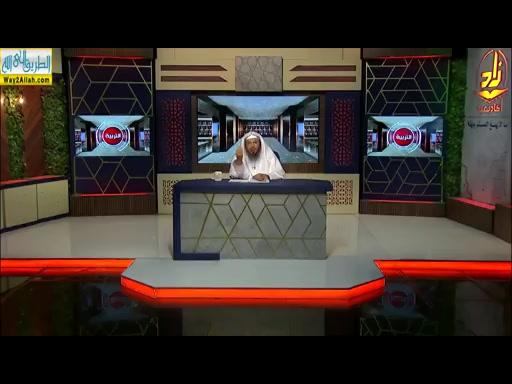 المحاضرة الثالثه _الادب مع الرسول ( 29/1/2019 ) التربيه_الدورة الثانيه-المستوى الثالث