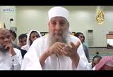لمنأرادأنيختملهبالحسنى-مجلسالجمعة(19/10/2018)