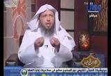 آداب الدائن والمدين جزء1 ( 16/1/2017)الآداب المرعية