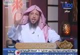 آداب الضيافة جزء2 ( 6/2/2017)الآداب المرعية
