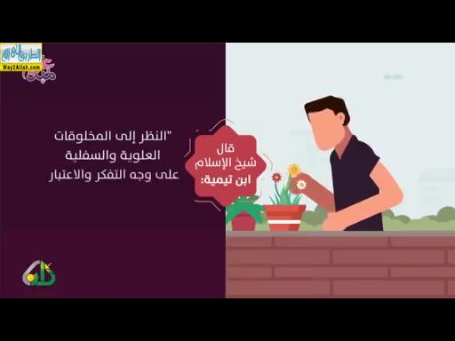 المحاضرةالخامسه-قالالنبى''امنتباللهفاستقم''(3/2/2019)الحديث-مستويالثالث