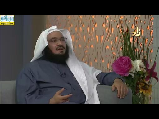 كيفنحيابالاسماءالحسنى(4/2/2018)زادالاسره