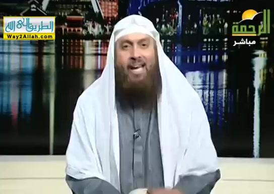 حسنالنسبالزوجه(12/2/2019)فقهالتعاملمعالله