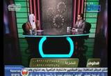 غزوة الخندق ( 25/4/2017)قطوف مع مجموعة من الدعاة
