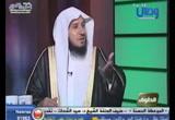 دوافع الحرب عند النبي صل الله عليه وسلم ( 17/1/2017)قطوف مع مجموعة من الدعاة