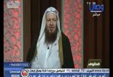 إسراءالنبيصلاللهعليهوسلمإلىبيتالمقدس(19/12/2017)قطوفمعمجموعةمنالدعاة