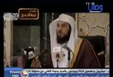 معالم في غزوة الخندق ( 6) ( 18/1/2017)