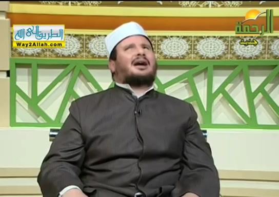 الحسيبجلجلاله5(15/2/2019)وللهالاسماءالحسني
