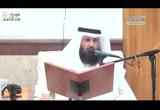 المجلس الرابع - شرح فتح المجيد في كتاب التوحيد