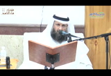 المجلس العاشر - شرح فتح المجيد في كتاب التوحيد