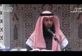 المجلس الثاني عشر - شرح منهج السالكين