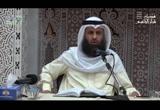 المجلس الرابع والعشرون - شرح منهج السالكين